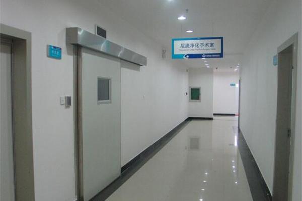 医院净化工程